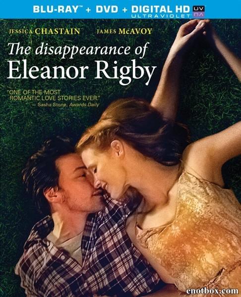 Исчезновение Элеанор Ригби: Он / The Disappearance of Eleanor Rigby: Him (2013/BDRip/HDRip)