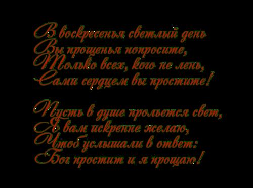 http://img-fotki.yandex.ru/get/26/41771327.279/0_6fe48_653a637f_L.jpg