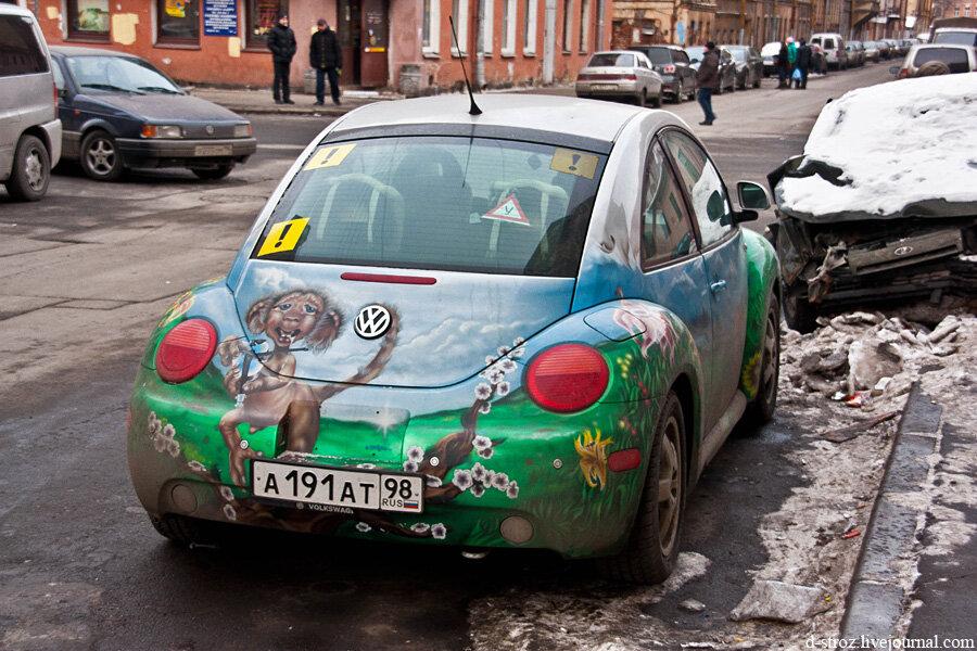 Машина моей мечты
