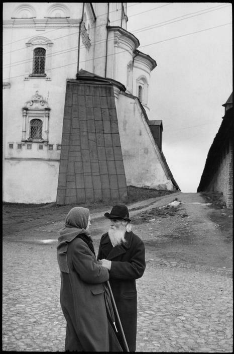 1972. Псков