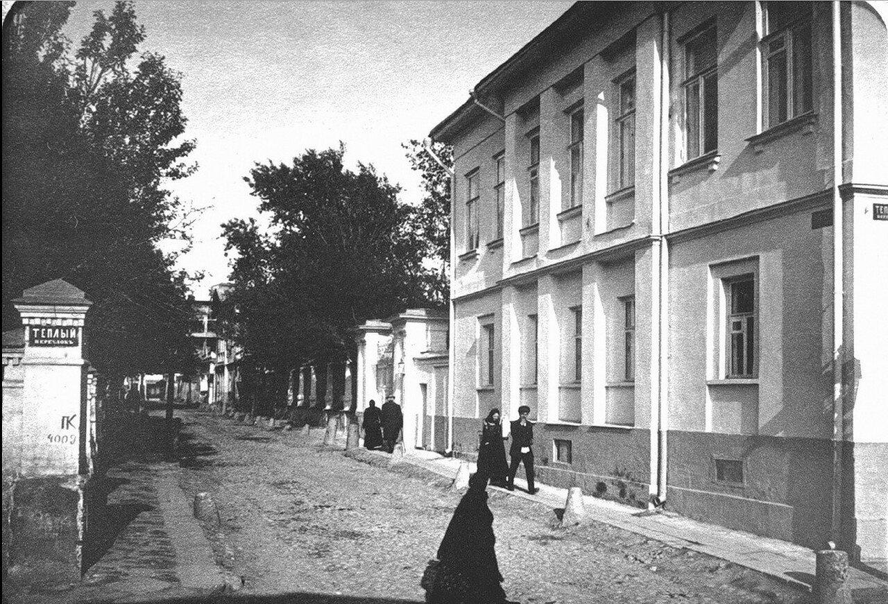 490. Дашков переулок. 1913