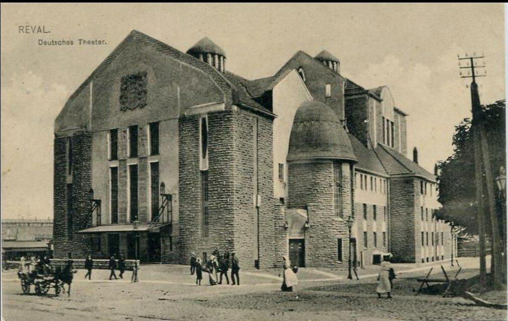 Немецкий театр