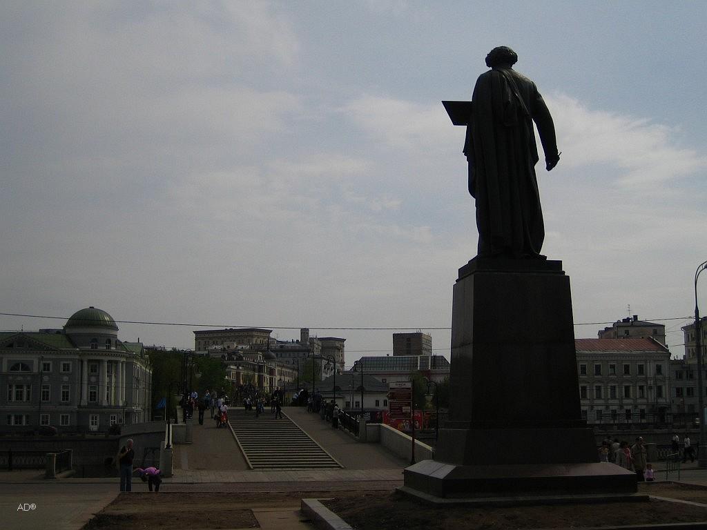 Первомайская Москва. 2008