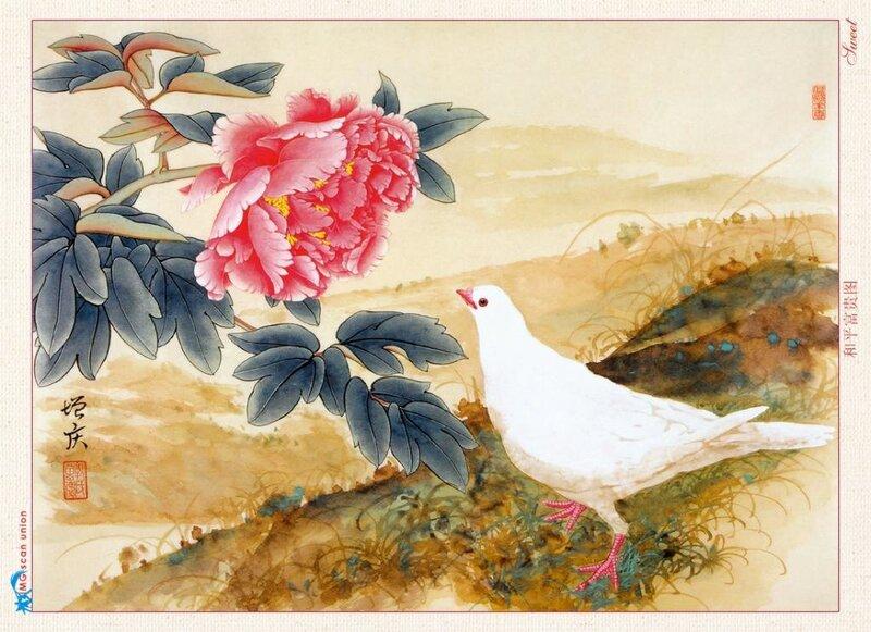 """Схема вышивки  """"Белая голубка """": таблица цветов."""