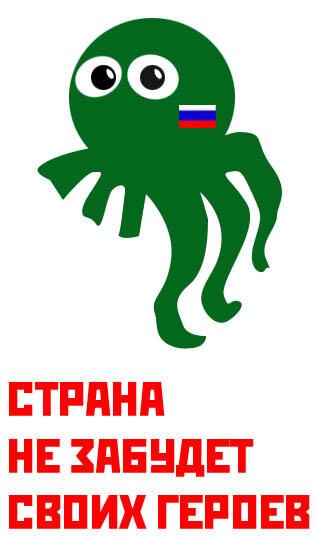 http://img-fotki.yandex.ru/get/26/denbl.15/0_f9c0_591a2726_XL