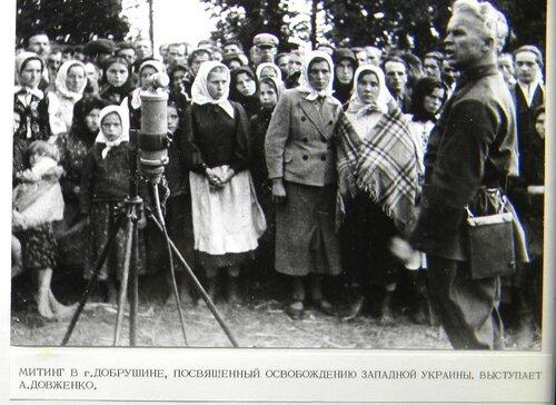 Западная Украина, г. Добушин*