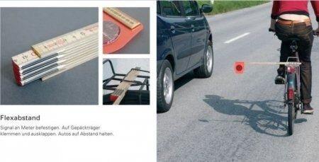 Устройства для безопасности езды на велосипеде