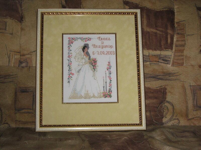 невеста. аленка.  Вышивка крестом. рукоделие.  Вышивка. жених. цветы.  Свадебная метрика. свадьба. хобби...
