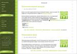 Дизайн для ЖЖ: Зелёная лента (S2). Дизайны для livejournal. Дизайны для Живого журнала. Оформление ЖЖ. Бесплатные стили. Авторские дизайны для ЖЖ