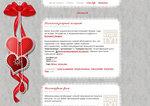 Дизайн для ЖЖ: Бант (S2). Дизайны для livejournal. Дизайны для Живого журнала. Оформление ЖЖ. Бесплатные стили. Авторские дизайны для ЖЖ