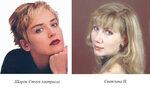 Светлана Нарзуллаева (моя жена) - Шарон Стоун (актриса) - 3.jpg