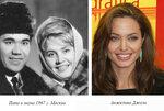 Светлана Нарзуллаева (моя мама) - Анджелина Джоли (актриса).jpg