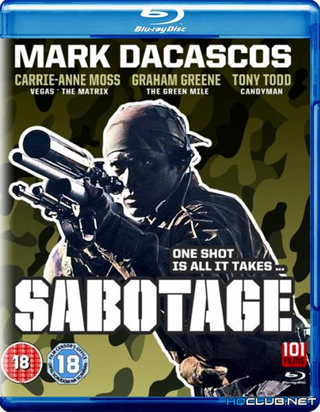 Саботаж / Sabotage (1996/BDRip/HDRip)