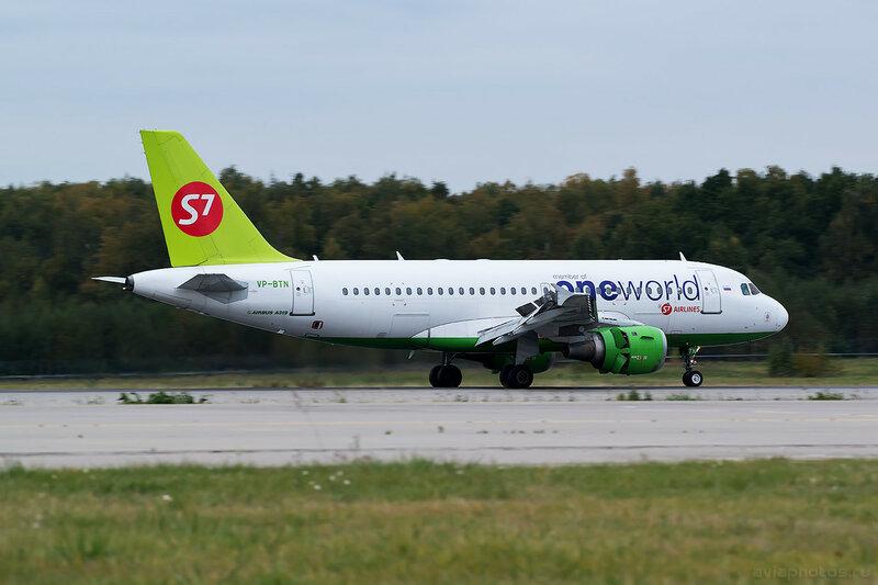Airbus A319-114 (VP-BTN) S7 0332 0341_D805660
