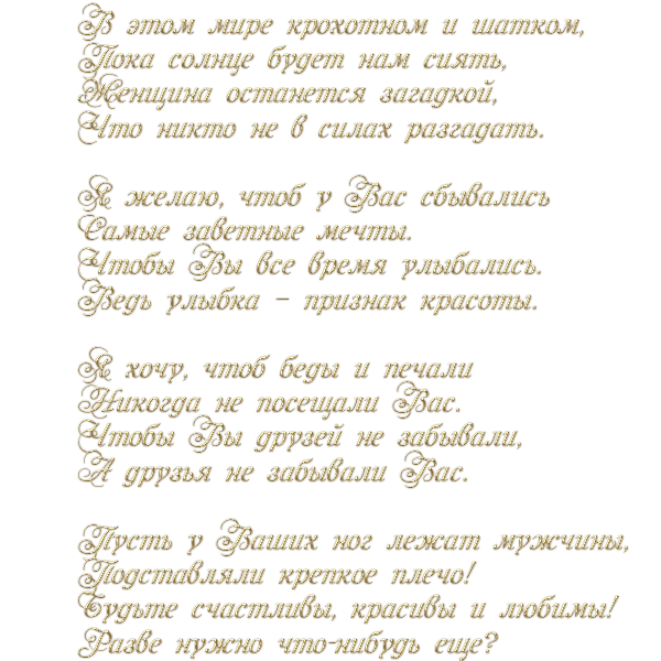 https://img-fotki.yandex.ru/get/26001/122427559.92/0_b3360_98414e4_orig