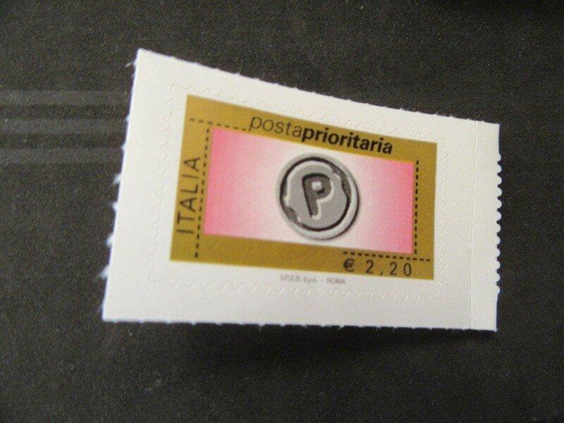 за 15 открыток без марок нужно заплатить 10 можно дополнить