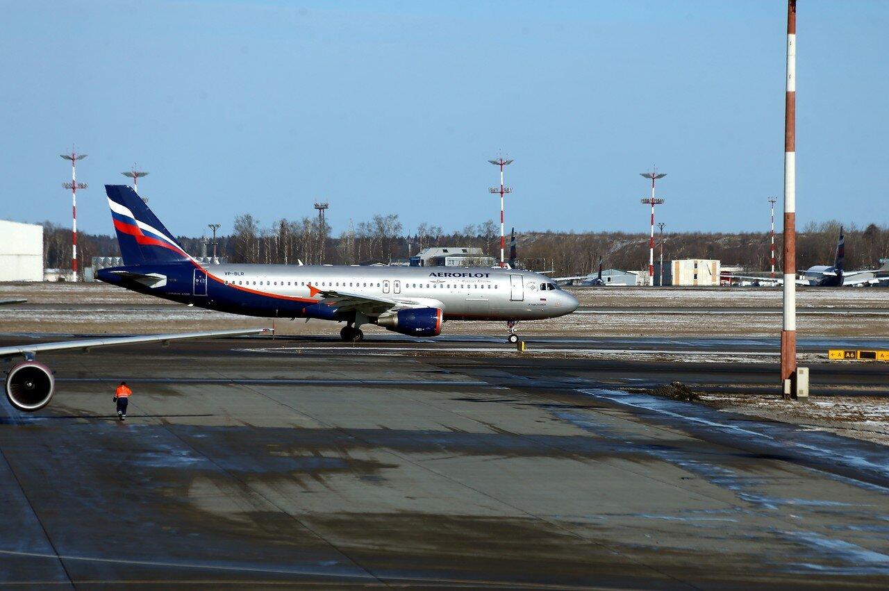 Аэропорт Шереметьево. A-320 Аэрофлот VP-BLR П.Яблочков