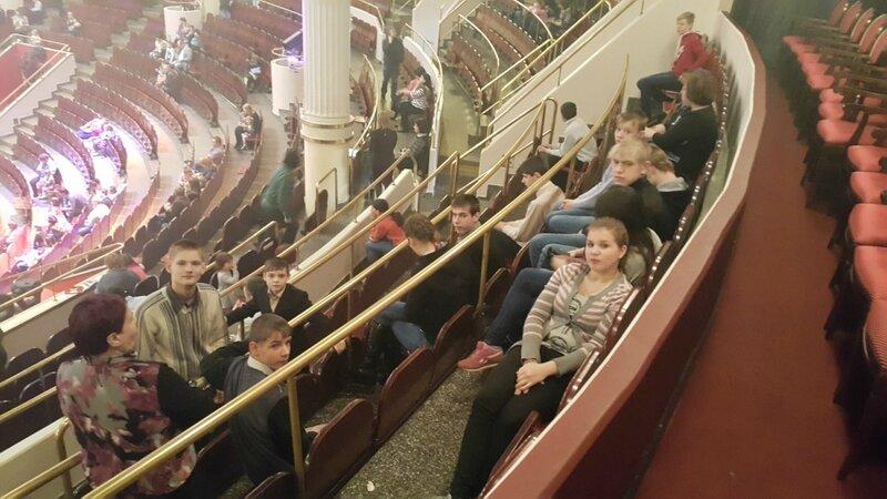 дети Кимрского детского дома в Москве в цирке
