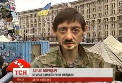 """Хроники триффидов: """"Украинские учёные"""" опять что-то изобрели"""