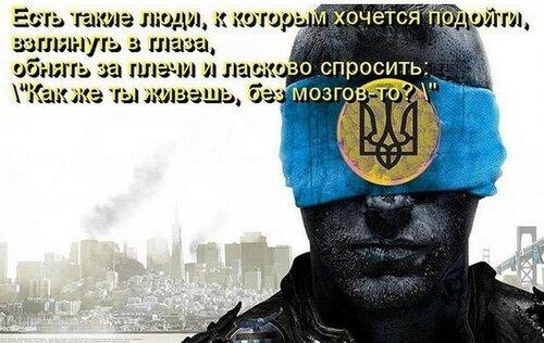 Терроризм по-киевски