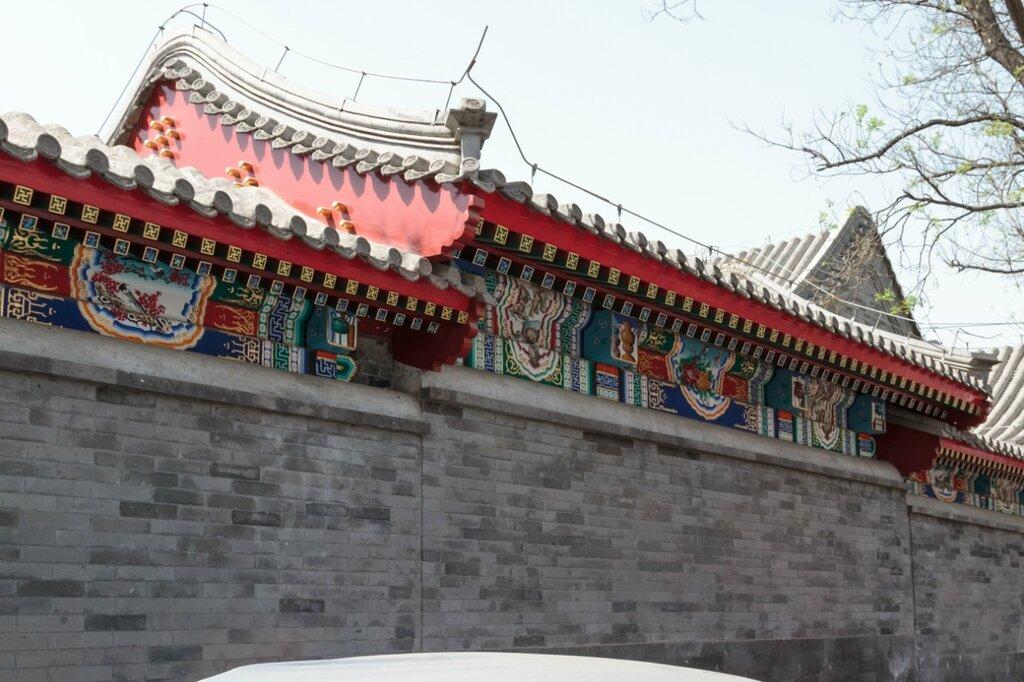 сыхэюань, Пекин