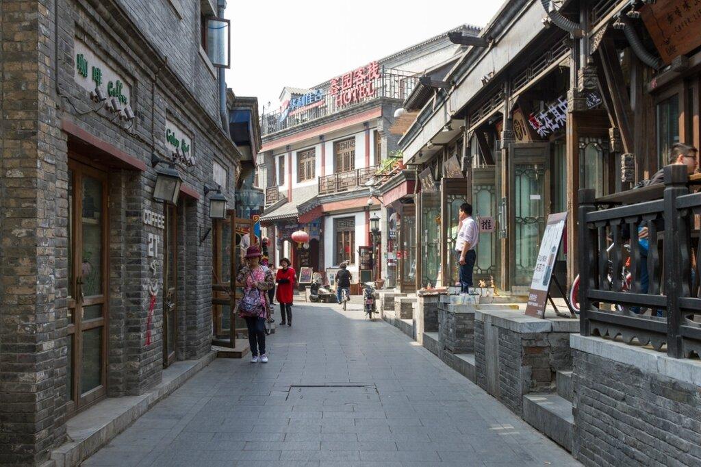 Пекин, Шичахай