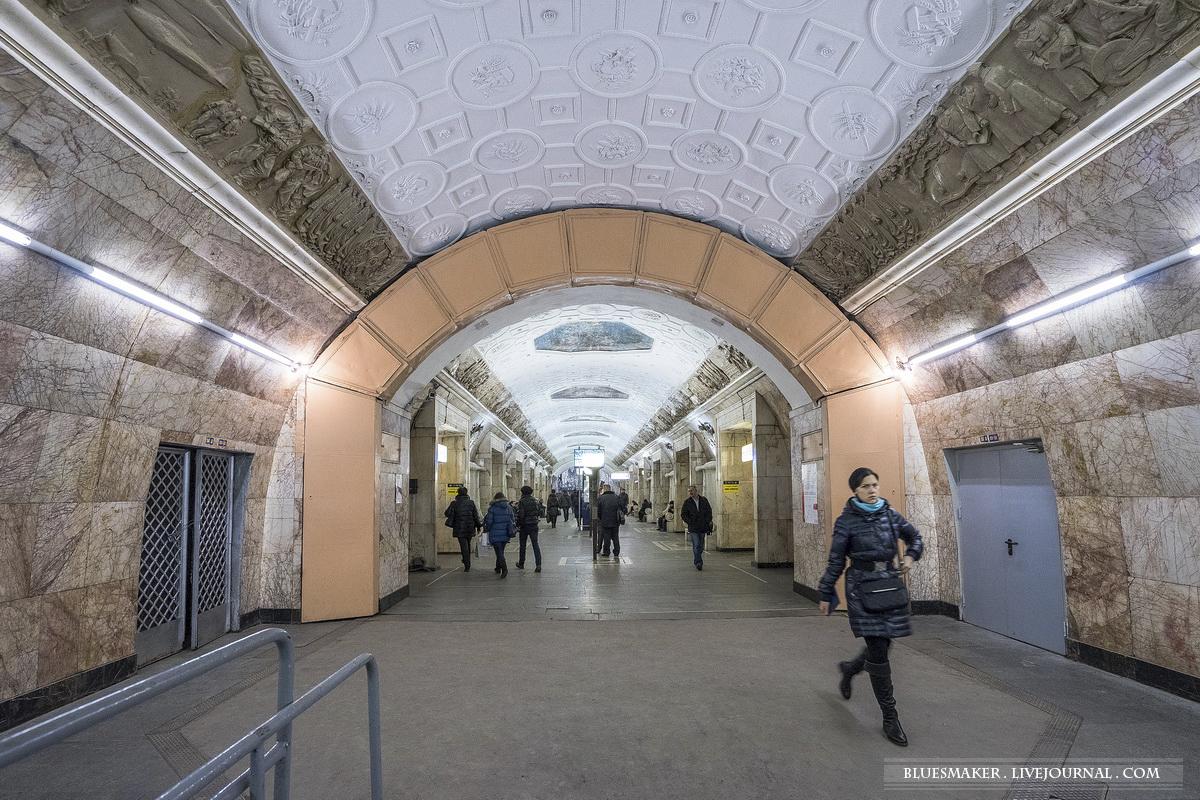 Станция quot;новокузнецкаяquot