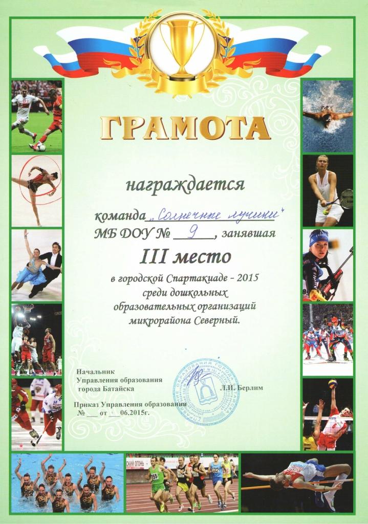 https://img-fotki.yandex.ru/get/26001/84718636.55/0_1b5447_bd79560a_orig