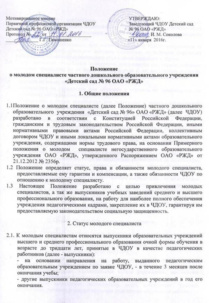 https://img-fotki.yandex.ru/get/26001/84718636.56/0_1b784b_2d66b66e_orig