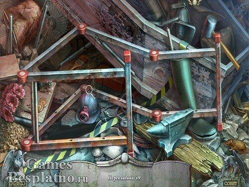 Кладбище искупления 7: Хронометр судьбы. Коллекционное издание