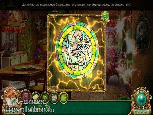 Волшебные сказки 2: Бобовый стебель. Коллекционное издание