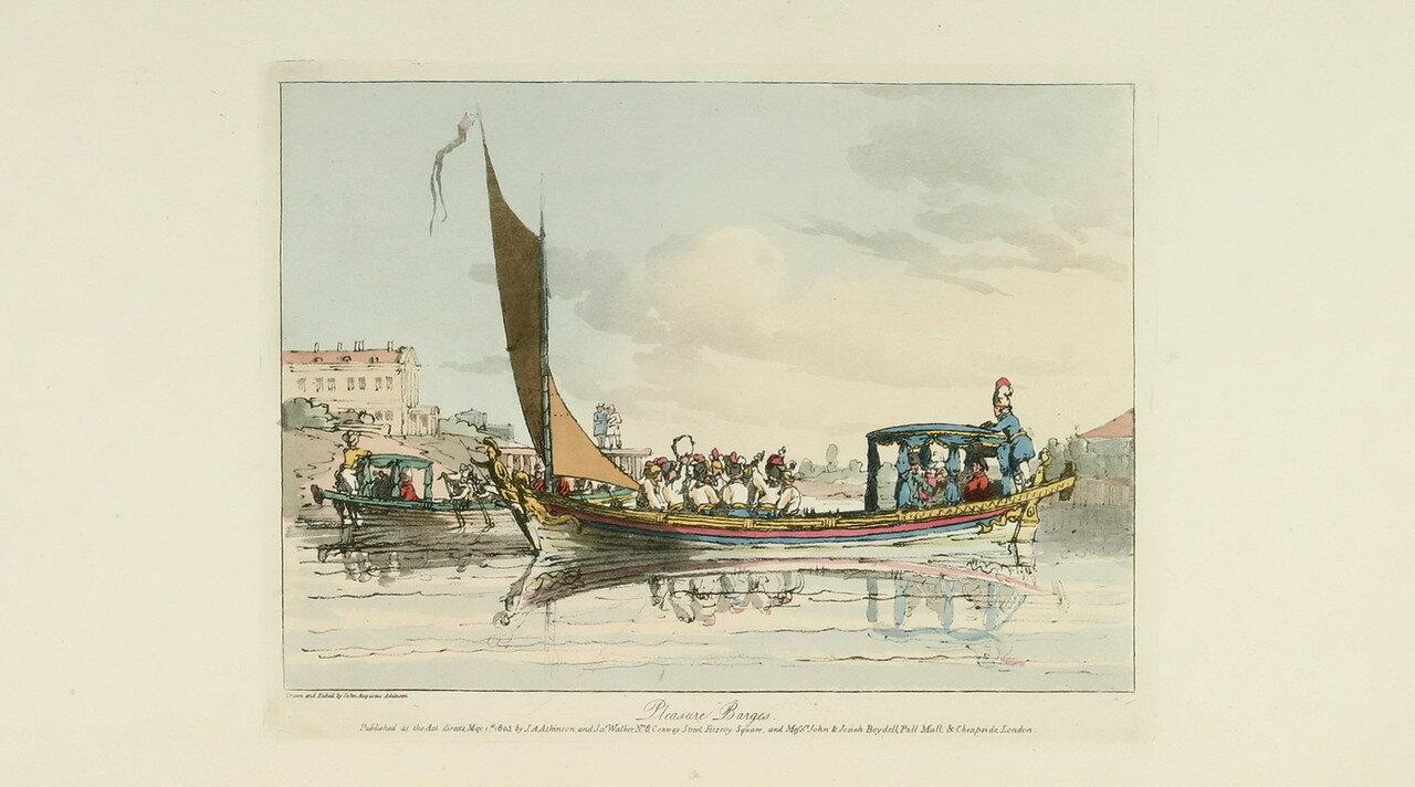 03. Прогулочные лодки
