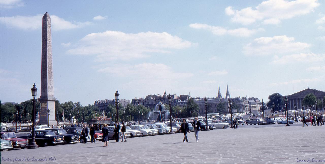 1967. Площадь Согласия