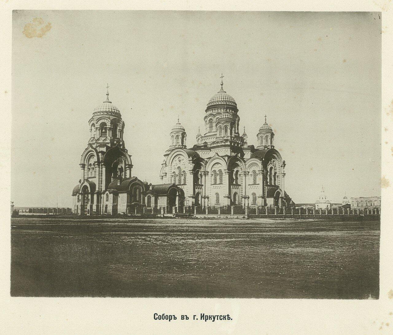 18. Кафедральный собор в Иркутске