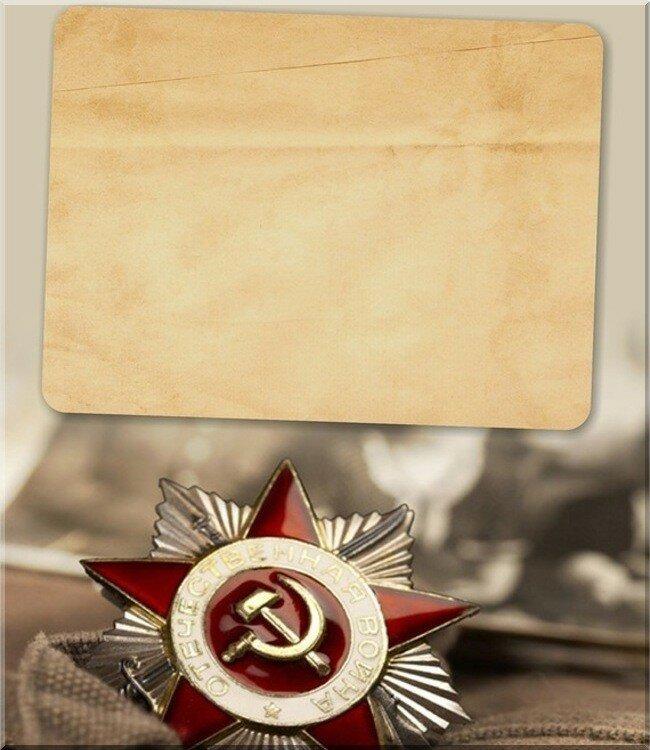 Друзья ретро, открытки с 9 мая шаблон