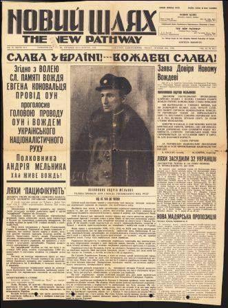Украинцы отметят 125-ю годовщину со дня рождения Главы ОУН Андрея Мельника