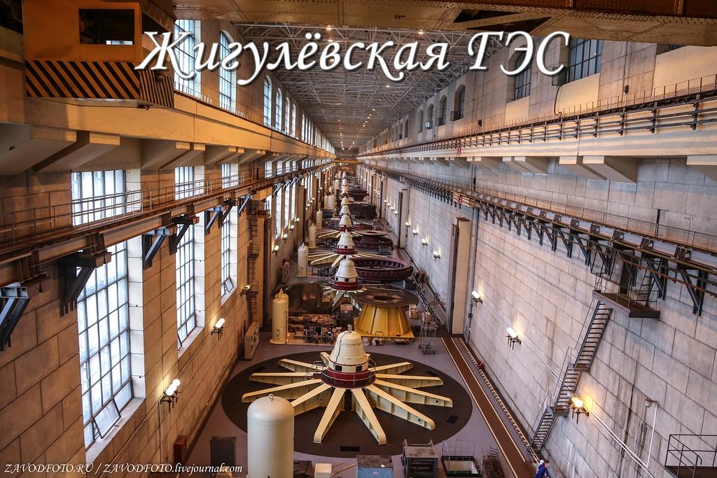 Жигулёвская ГЭС 2.jpg