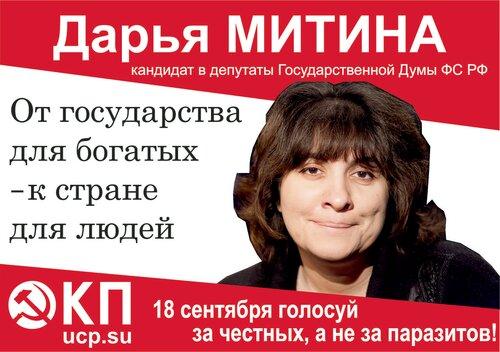 Выборы-2016 стикер вариант 2.jpg