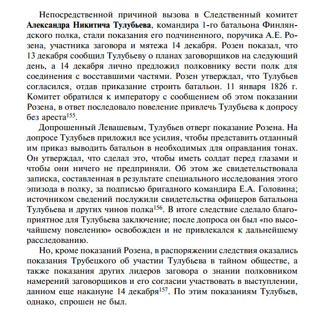 https://img-fotki.yandex.ru/get/26036/199368979.1a/0_1b8ba2_49aa57b1_XXXL.png