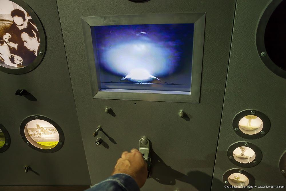 Конец атомной монополии США