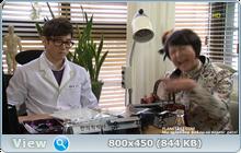Искусство любить (Нереальная любовь) (1-16 серии из 16) / Choigowei Sarang (The Greatest Love) / 2011 / ЛД (GREEN TEA) / HDTVRip