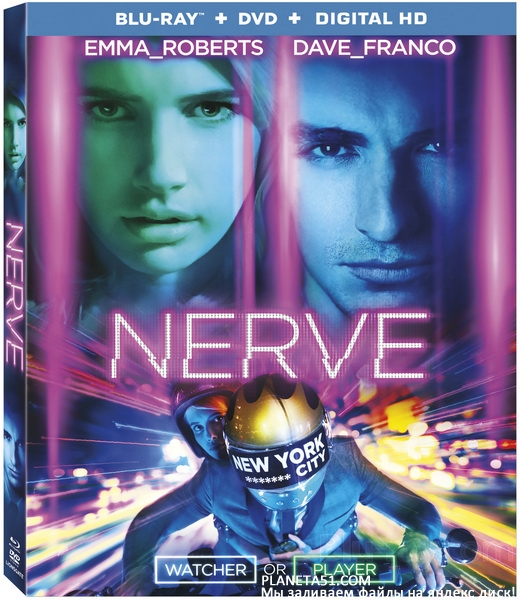 Нерв / Nerve (2016/BDRip/HDRip)