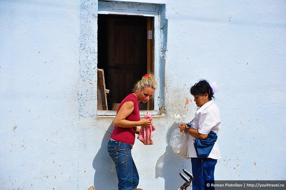 0 76ca59 9d68f62b orig День 3. Переезд из Гаваны в Виньялес через Лас Терассас на автобусе Viazul