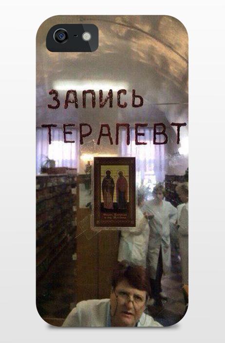 Чехлы для iPhone, олицетворяющие русский дух