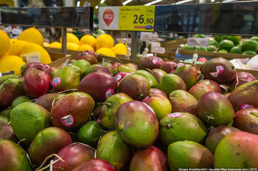 26. Но это я еще не видел цену на авокадо) 56 р/штука! Спелые, нужной мягкости... У нас такие о