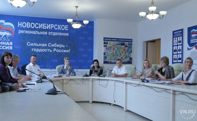 Яровая просит Медведева поручить ФАС мониторинг осуществления «закона Яровой»
