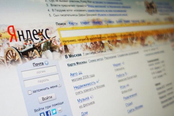 «Яндекс» анонсировал сервис для мониторинга СМИ и интернет-ресурсов «Яндекс.Медиана»
