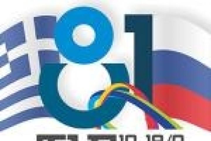 Дворкович: РФзаинтересована вучастии втранспортных проектах вГреции
