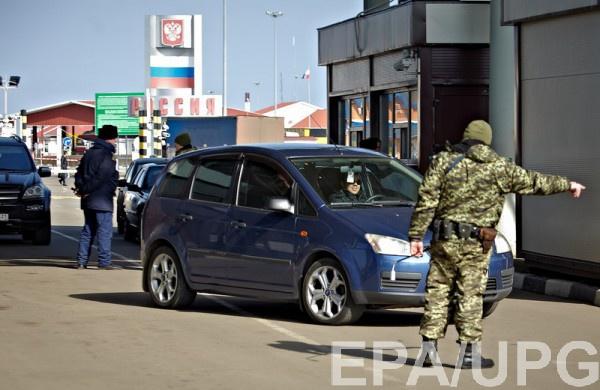 Слободян: защитники прав человека пересекли админграницу сКрымом назаконных основаниях