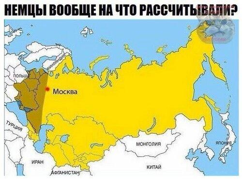 Россия и Запад: Политика в картинках #63